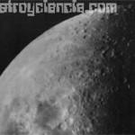Observación de la Luna
