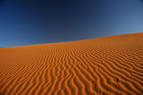 Desierto de la Tierra